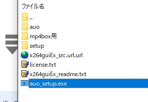 AviUtlでmp4の書出を可能にする手順