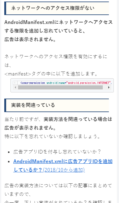 「Copy to clipboard」のボタンが消えた図