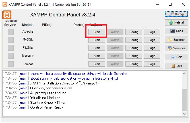 XAMPPでサーバーを立ち上げる